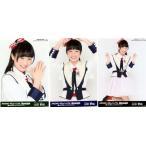 山田野絵 生写真 AKB48 45th 選抜総選挙 ランダム 3枚コンプ