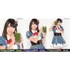大西桃香 生写真 AKB48 45th 選抜総選挙 ランダム 3枚