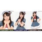 坂口渚沙 生写真 AKB48 45th 選抜総選挙 ランダム 3枚