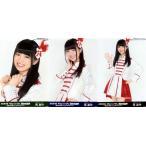 馬嘉伶 生写真 AKB48 45th 選抜総選挙 ランダム 3枚コ