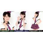 西川怜 生写真 AKB48 45th 選抜総選挙 ランダム 3枚コ