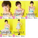 岡田奈々 生写真 AKB48 16.07 個別 10thアニバーサリー コンプ