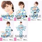 岡田奈々 生写真 AKB48 2016年08月度 個別 「浴衣」 5種コンプ