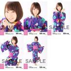 高橋朱里 生写真 AKB48 2016年08月度 個別 「浴衣」 5種コンプ
