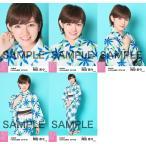 岡田奈々 生写真 AKB48 2016年08月 個別 「浴衣II」 5種コンプ