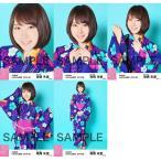 高橋朱里 生写真 AKB48 2016年08月 個別 「浴衣II」 5種コンプ