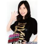 松井珠理奈 生写真 AKB48 45th 選抜総選挙 DVD特典 チュウ