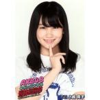 小嶋真子 生写真 AKB48 45th 選抜総選挙 DVD特典 ヨリ
