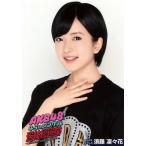 須藤凜々花 生写真 AKB48 45th 選抜総選挙 DVD特典 ヨリ