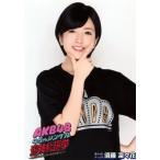 須藤凜々花 生写真 AKB48 45th 選抜総選挙 DVD特典 チュウ