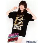 谷真理佳 生写真 AKB48 45th 選抜総選挙 DVD特典 ヨリ