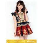 峯岸みなみ 生写真 AKB48 同時開催コンサート 祝賀会 B