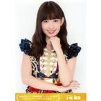 小嶋陽菜 生写真 AKB48 同時開催コンサート 祝賀会 A