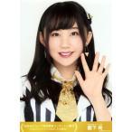 薮下柊 生写真 AKB48 同時開催コンサート 祝賀会 A