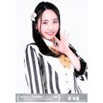 ふわねこ堂で買える「堀詩音 生写真 AKB48 同時開催コンサートin横浜 決起集会」の画像です。価格は75円になります。