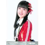 ふわねこ堂で買える「外薗葉月 生写真 AKB48 同時開催コンサートin横浜 決起集会」の画像です。価格は75円になります。