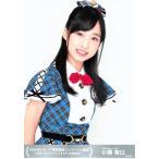 小栗有以 生写真 AKB48 同時開催コンサートin横浜 決起集会