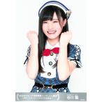 谷川聖 生写真 AKB48 同時開催コンサートin横浜 決起