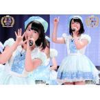山本瑠香 生写真 AKB48 感謝祭 net shop限定 Ver. 2種