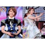 峯岸みなみ 生写真 AKB48 感謝祭 net shop限定 Ver. 2種コンプ
