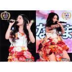 田野優花 生写真 AKB48 感謝祭 net shop限定 Ver. 2種コンプ