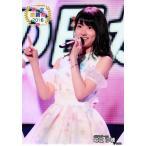 岩立沙穂 生写真 AKB48 感謝祭 net shop限定 Ver.