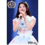 伊豆田莉奈 生写真 AKB48 感謝祭 net shop限定 Ver.