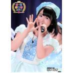山本瑠香 生写真 AKB48 感謝祭 net shop限定 Ver.