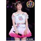 大家志津香 生写真 AKB48 感謝祭 net shop限定 Ver.