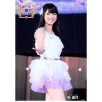 馬嘉伶 生写真 AKB48 感謝祭 net shop限定 Ver.