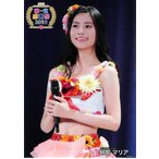 阿部マリア 生写真 AKB48 感謝祭 net shop限定 Ver.