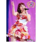 湯本亜美 生写真 AKB48 感謝祭 net shop限定 Ver.