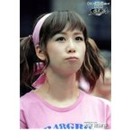 大家志津香 生写真 AKB48 第2回 大運動会 netshop限定 Ver.