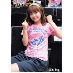 湯本亜美 生写真 AKB48 第2回 大運動会 netshop限定 V