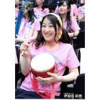 伊豆田莉奈 生写真 AKB48 第2回 大運動会 netshop限定