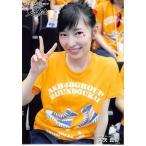 大矢真那 生写真 AKB48 第2回 大運動会 netshop限定 Ver.