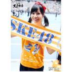 青木詩織 生写真 AKB48 第2回 大運動会 netshop限定 V