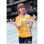 佐藤すみれ 生写真 AKB48 第2回 大運動会 netshop限定