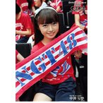中井りか 生写真 AKB48 第2回 大運動会 netshop限定 Ver.