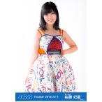 佐藤妃星 生写真 AKB48 2016.October 1 月別10月 B