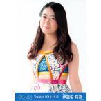 伊豆田莉奈 生写真 AKB48 2016.October 1 月別10月 B