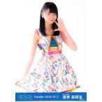 達家真姫宝 生写真 AKB48 2016.October 1 月別10月 A
