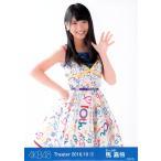 馬嘉伶 生写真 AKB48 2016.October 1 月別10月 B