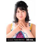 野澤玲奈 生写真 AKB48 2016.October 2 月別10月 A