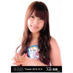 入山杏奈 生写真 AKB48 2016.October 2 月別10月 A