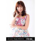 小嶋陽菜 生写真 AKB48 2016.October 2 月別10月 B