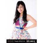 田北香世子 生写真 AKB48 2016.October 2 月別10月 A