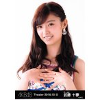武藤十夢 生写真 AKB48 2016.October 2 月別10月 A