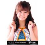 湯本亜美 生写真 AKB48 2016.October 2 月別10月 A