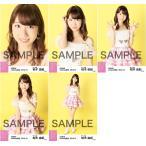 柏木由紀 生写真 AKB48 2016.10 個別 ギンガムチェック コンプ